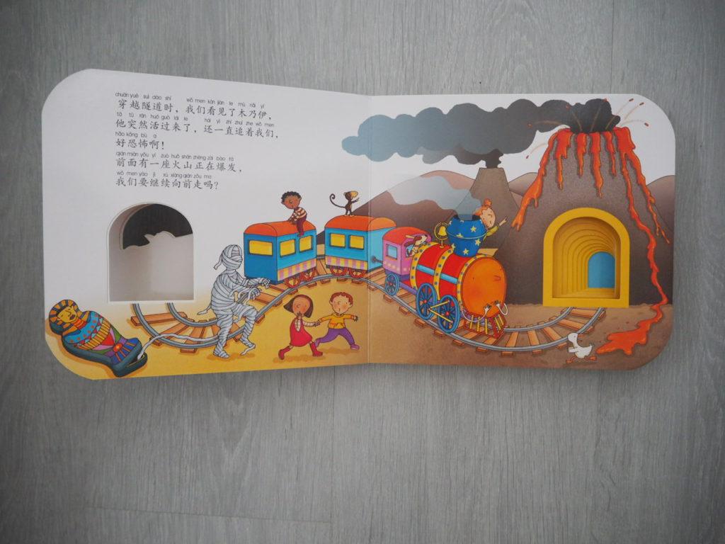 Chinese Book 2